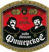 Коллекция пивных этикеток - BeerLabel : БАХУС.