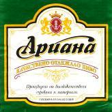 Цены на пиво Болгария типичное пиво болгарии