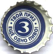 http://www.citycat.ru/beer/344/1baltika_caps_3.jpg